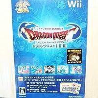 ドラゴンクエストⅠ・Ⅱ・Ⅲ 初回限定版25周年記念新品 Wii WiiU