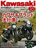 Kawasaki (カワサキ) バイクマガジン 2019年 01月号 [雑誌]