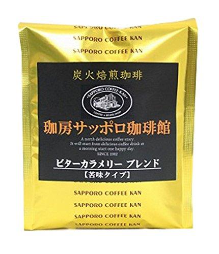 ユーコーヒー 珈琲館 ビターカラメリーブレンド 苦味タイプ 350g [0592]