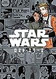 STAR  WARS /ロスト・スターズ Volume.3 STAR WARS /ロスト・スターズ (LINEコミックス)