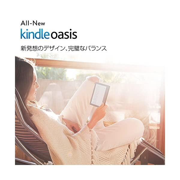 Kindle Oasis Wi-Fi + 3G...の紹介画像3