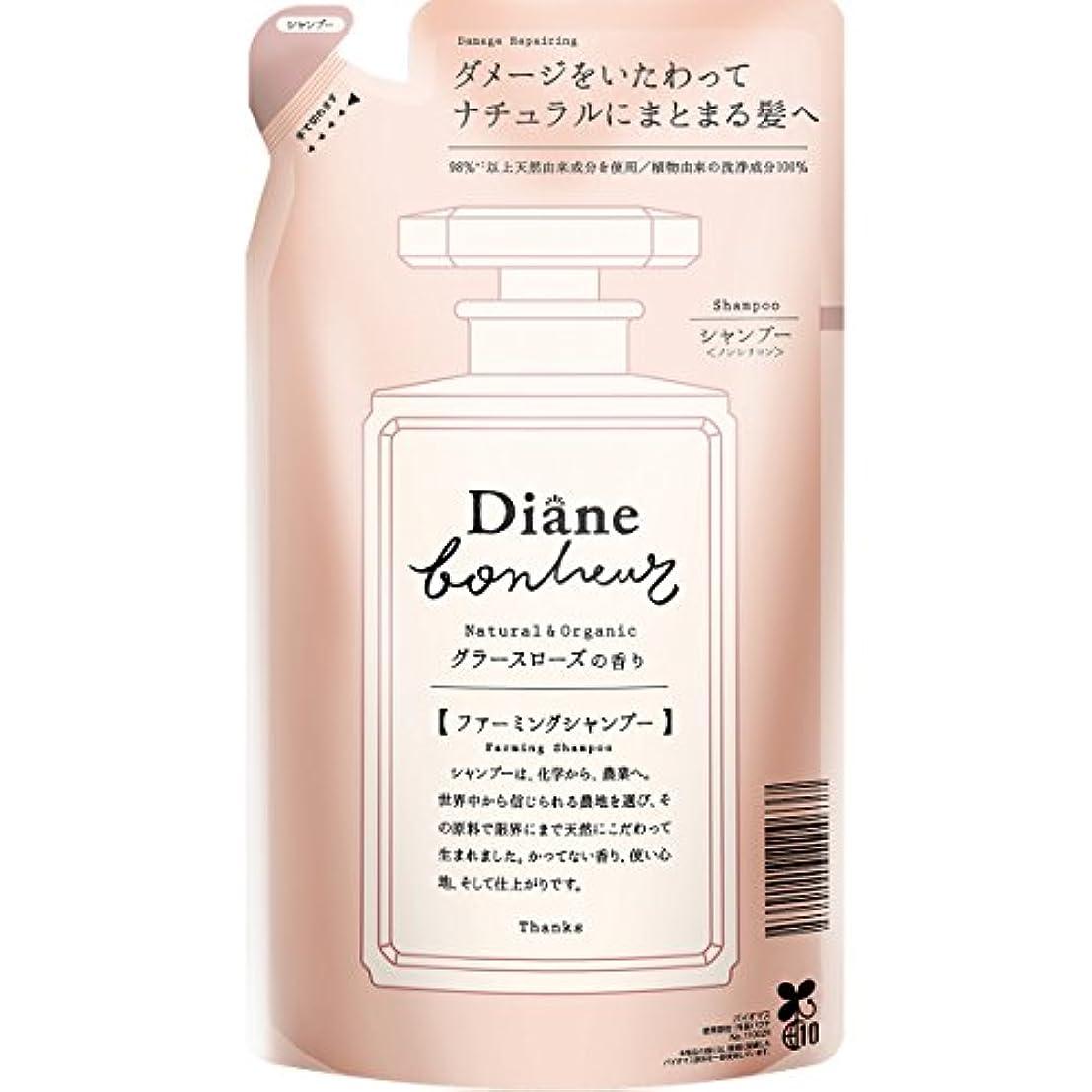 事指かみそりダイアン ボヌール グラースローズの香り ダメージリペア シャンプー 詰め替え 400ml
