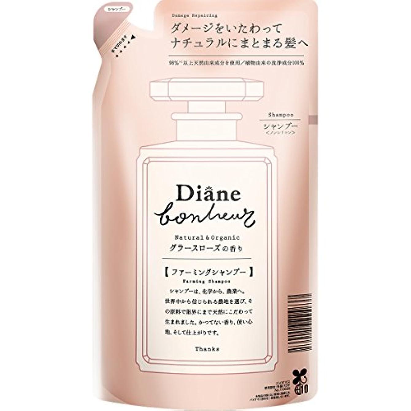 植物学ターゲットおとこダイアン ボヌール グラースローズの香り ダメージリペア シャンプー 詰め替え 400ml