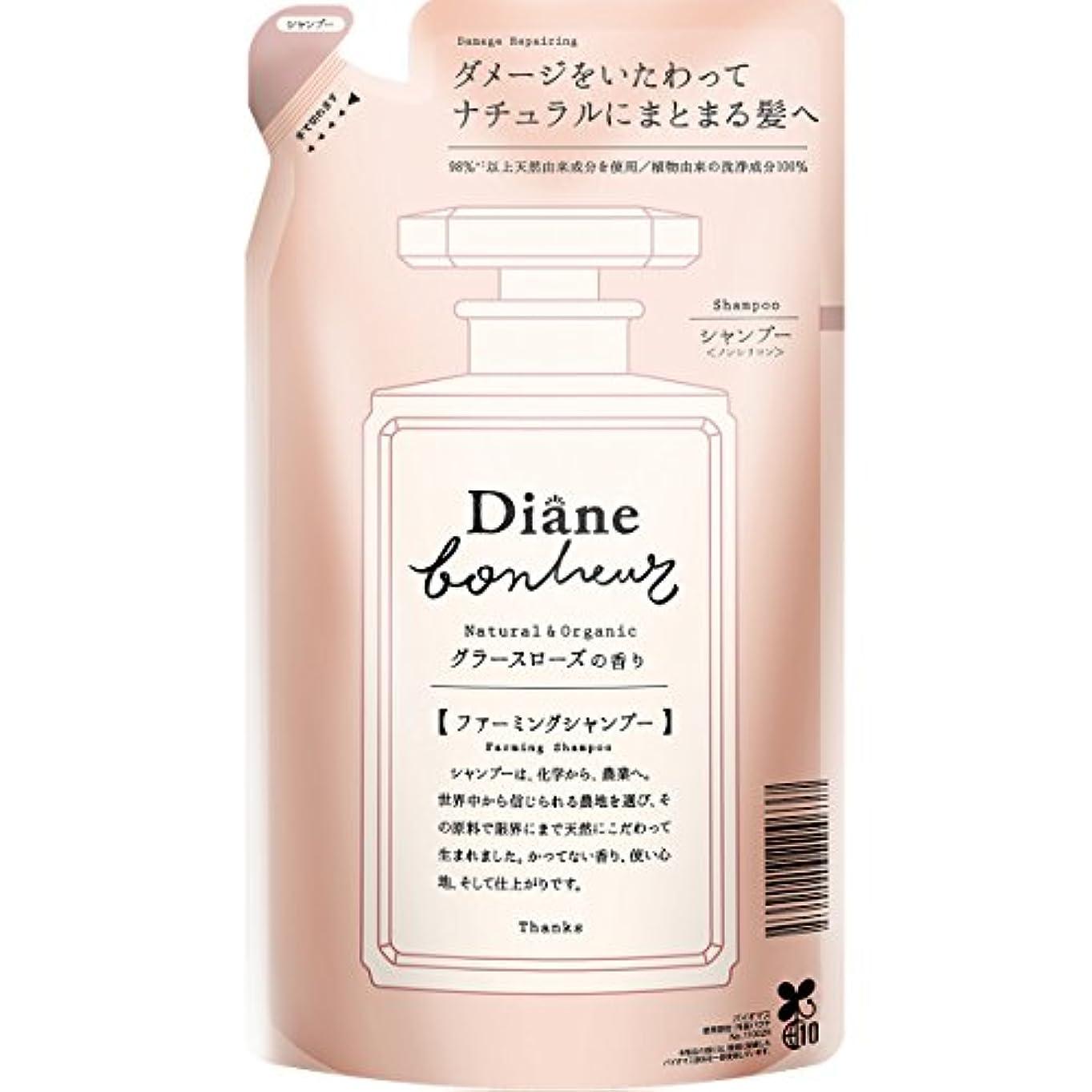 ヘア最悪化学薬品ダイアン ボヌール グラースローズの香り ダメージリペア シャンプー 詰め替え 400ml