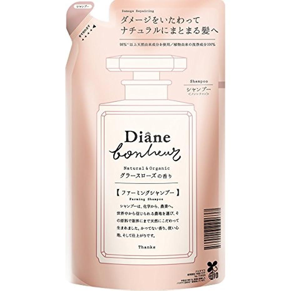 挨拶する頑張るクリエイティブダイアン ボヌール グラースローズの香り ダメージリペア シャンプー 詰め替え 400ml