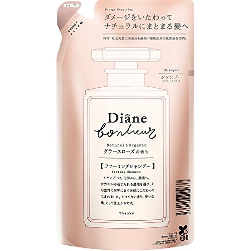 発音する最後にピンポイントダイアン ボヌール グラースローズの香り ダメージリペア シャンプー 詰め替え 400ml