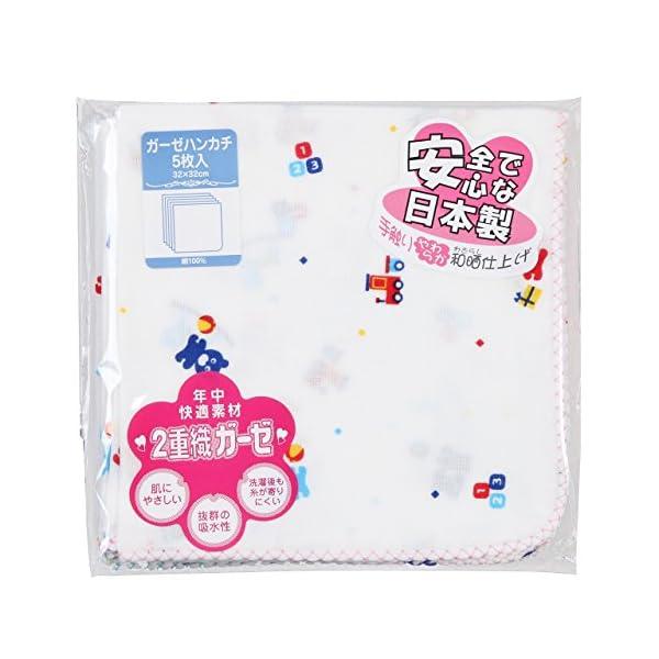 イサム商会 日本製ガーゼハンカチ おもちゃ柄 5枚入の紹介画像5