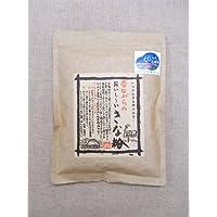 広島 昔ながのおいしいきな粉 180g