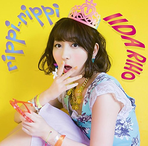 rippi-rippi 【初回限定盤A】[CD+Blu-ray+PHOTO BOOK]