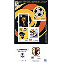 特殊切手 「2010 FIFA WORLD CUP SOUTH AFRICA」 ワールドカップ 切手シート