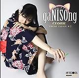 アニソンカバーシリーズ特別編「ガニソン! 」Ceorie from ジャパン #2 / Ceorie