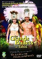 Les Grands Ballets de Tahiti(レ・グラン・バレエ・タヒチ)2008日本公演 タヒチアン・ダンス・ショー/ホトゥヒヴァの伝説 [DVD]