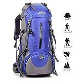 Meily 登山用リュック ナップザック スポーツバッグ 50L 防水 軽量 登山 ハイキング トレッキング キャンプ レインカバー付き (ブルー)