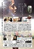 ソニータ [DVD] 画像