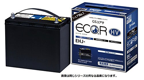 GS YUASA [ ジーエスユアサ ] トヨタ系ハイブリット乗用車専用 補機用バッテリー(国産車バッテリー) [ ECO....