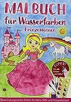 Malbuch fuer Wasserfarben - Prinzessinnen