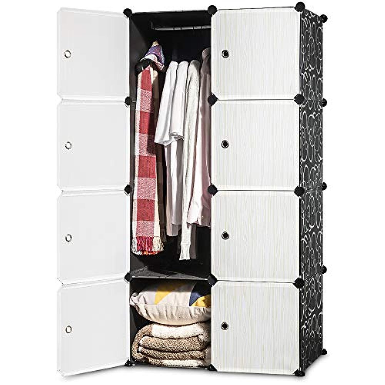 iOCHOW ワードローブ 70x45x140cm 北欧風 収納ケース 衣類 環境保護樹脂 耐久性 鉄筋の骨組 耐荷重 収納ケース 衣類