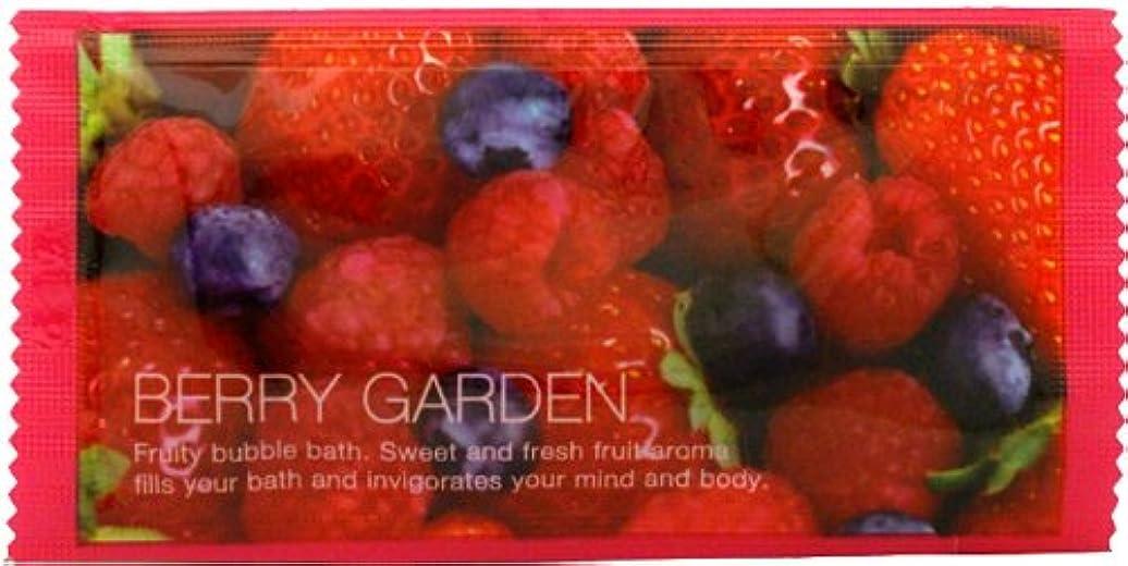 粗い雰囲気浸漬フルーツバブルバス ベリーの香り 1P 12ml