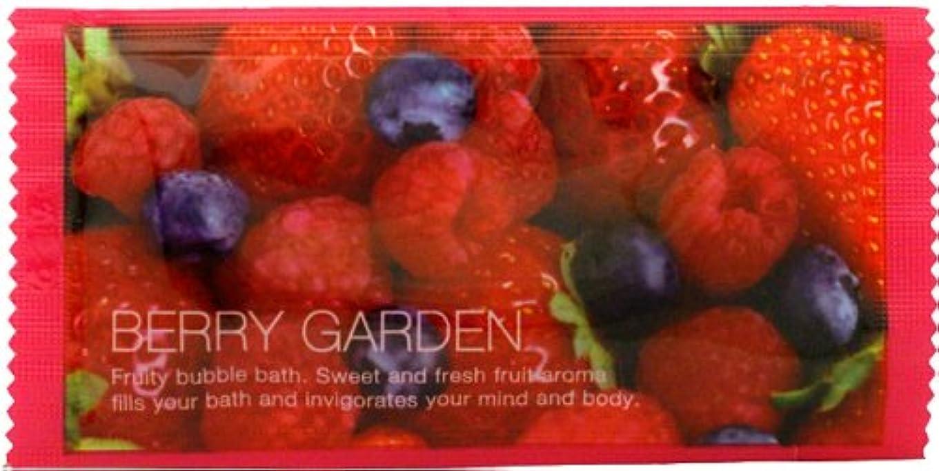 ジョージハンブリーサイクロプス警告するフルーツバブルバス ベリーの香り 1P 12ml
