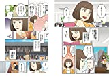 マンガで教養【CD付】はじめてのクラシック (マンガで教養シリーズ) 画像