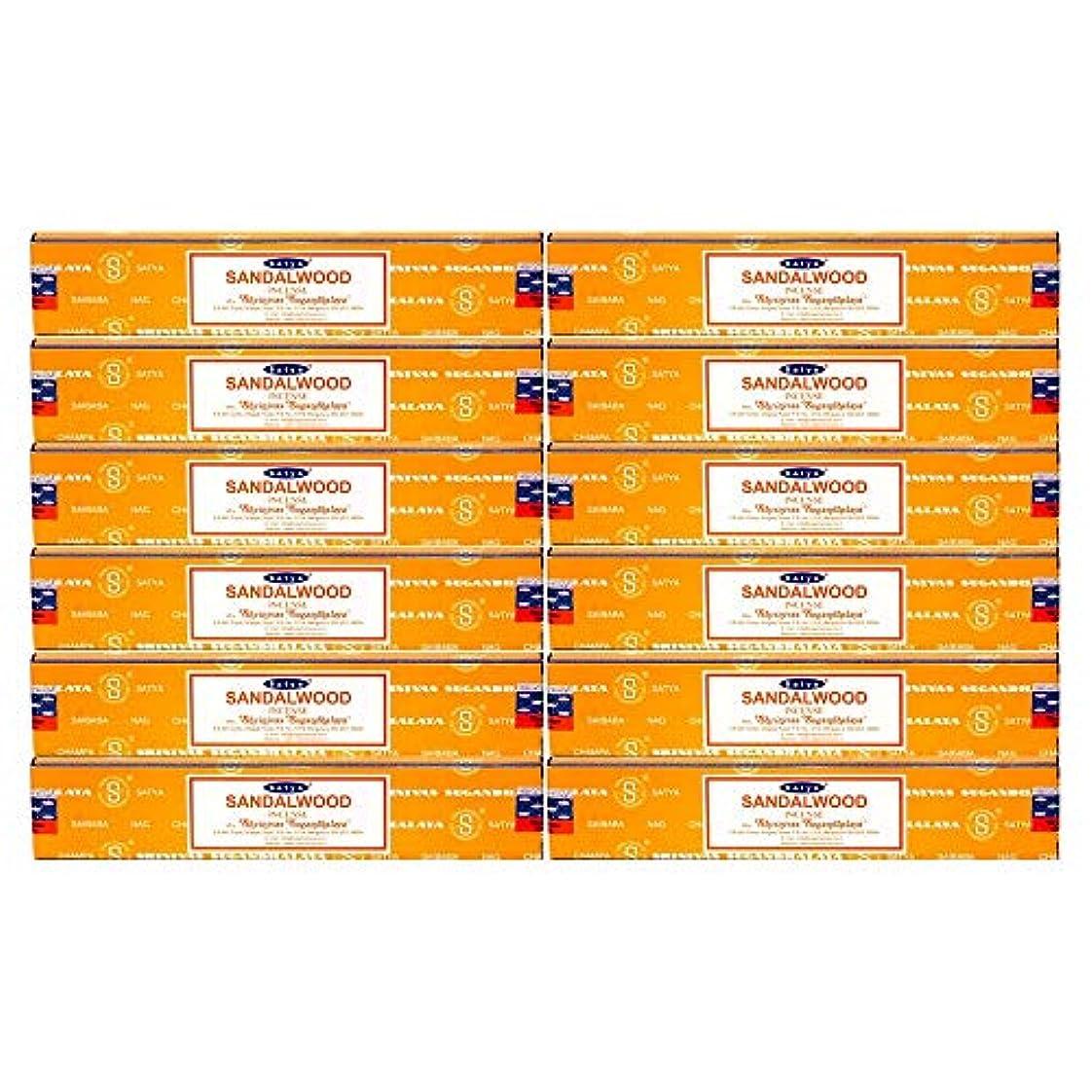 自発的大使館田舎Satya Nag Champa Sandalwood Incense Sticks - Box 12 Packs by Satya