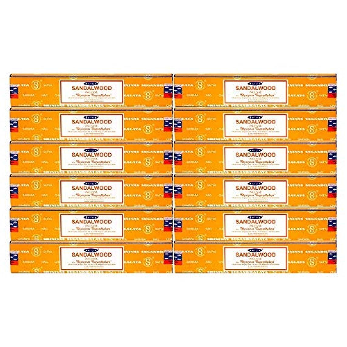 ありそう義務付けられたステップSatya Nag Champa Sandalwood Incense Sticks - Box 12 Packs by Satya