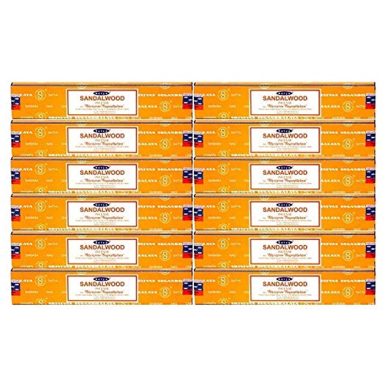 遊具センサー能力Satya Nag Champa Sandalwood Incense Sticks - Box 12 Packs by Satya