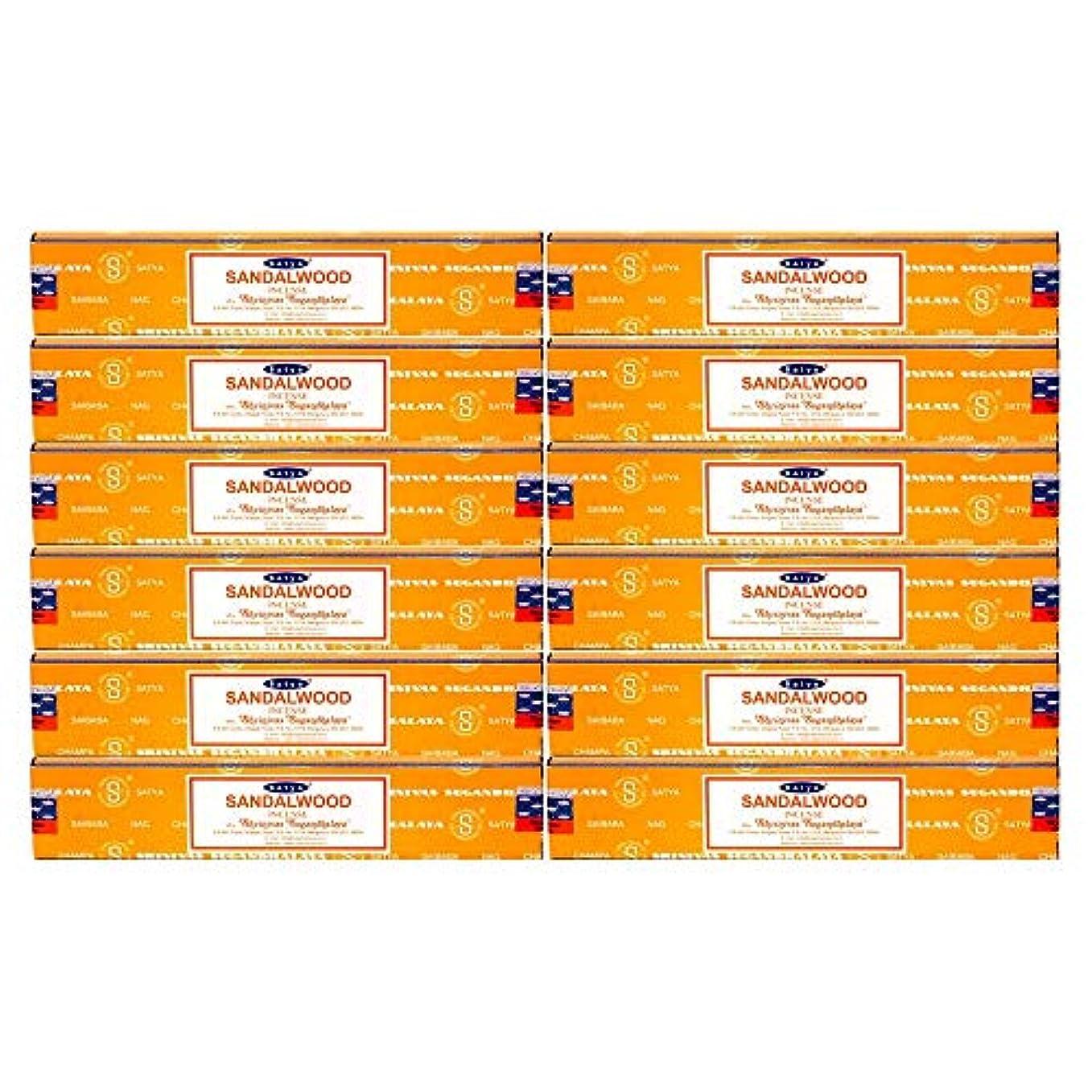 泥遺産嫉妬Satya Nag Champa Sandalwood Incense Sticks - Box 12 Packs by Satya