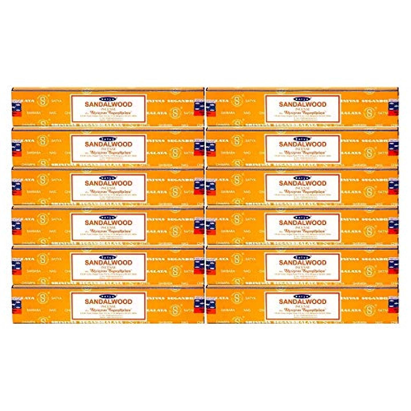 妖精視力先行するSatya Nag Champa Sandalwood Incense Sticks - Box 12 Packs by Satya