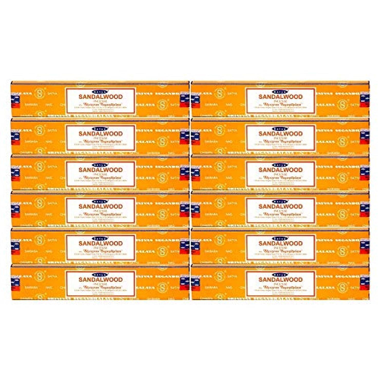 迅速険しい膨らみSatya Nag Champa Sandalwood Incense Sticks - Box 12 Packs by Satya