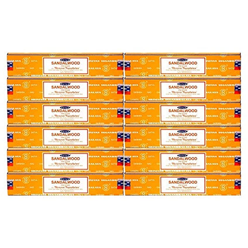 学部長キルト自由Satya Nag Champa Sandalwood Incense Sticks - Box 12 Packs by Satya