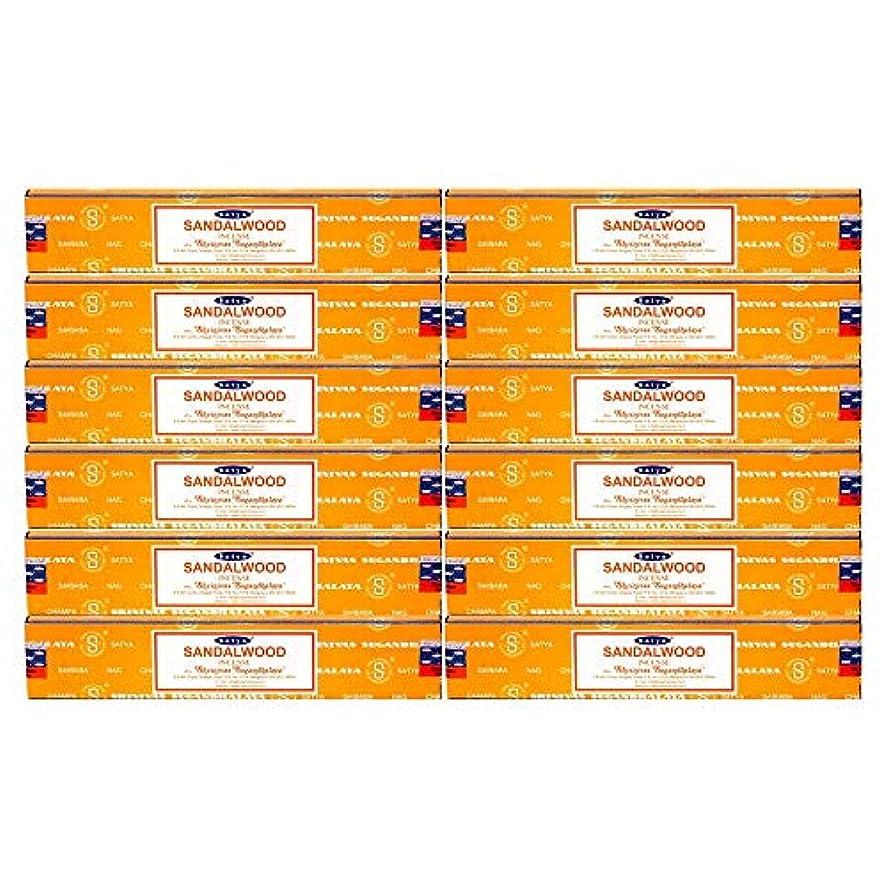 Satya Nag Champa Sandalwood Incense Sticks - Box 12 Packs by Satya