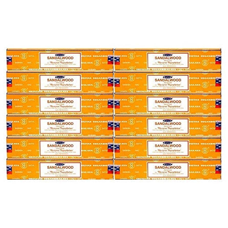 眼バドミントン誓うSatya Nag Champa Sandalwood Incense Sticks - Box 12 Packs by Satya