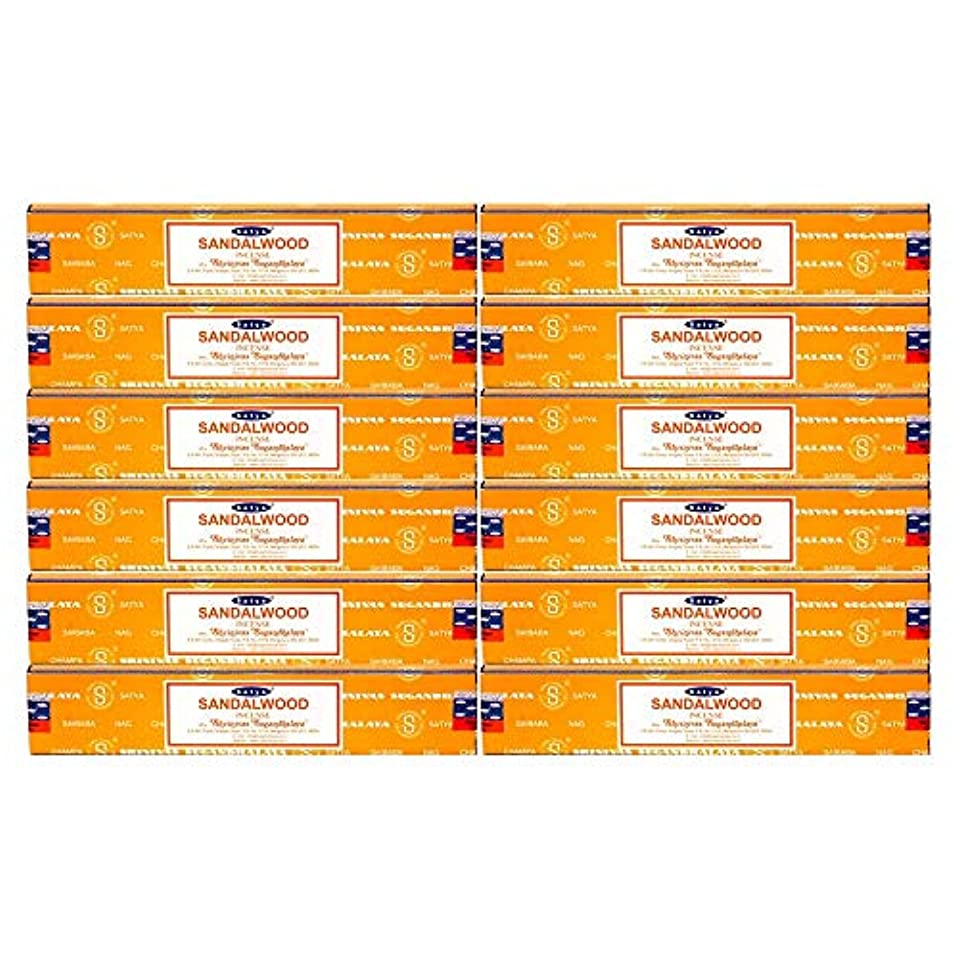失業文法洗練Satya Nag Champa Sandalwood Incense Sticks - Box 12 Packs by Satya