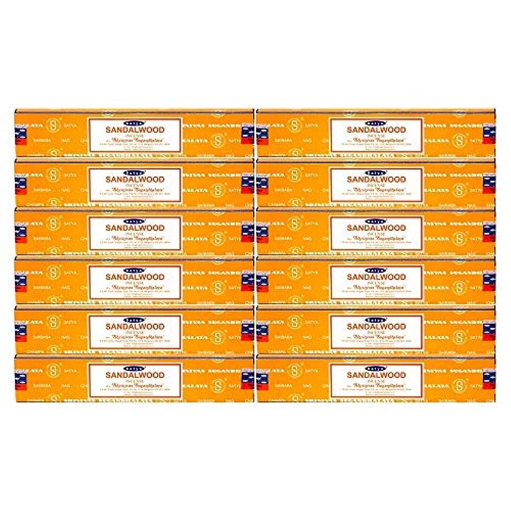 忌まわしいトピックスカウトSatya Nag Champa Sandalwood Incense Sticks - Box 12 Packs by Satya