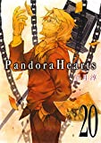 PandoraHearts 20巻 (デジタル版Gファンタジーコミックス)