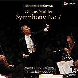 マーラー:交響曲第7番ホ短調《夜の歌》 [DVD]
