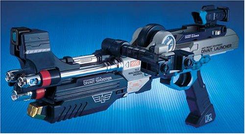 ウルトラマンネクサス 大型分離銃 ディバイトランチャー