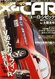 XaCAR (ザッカー) 2007年 01月号 [雑誌]