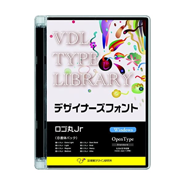 VDL TYPE LIBRARY デザイナーズフ...の商品画像