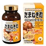 たまねぎ粒+VitaminB1・B2・B6 1000粒