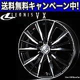 LEONIS(レオニス) VX アルミホイール(1本) 15インチ 15×4.5J PCD100 4H +45 カラー:BKMC(ブラックミラーカット)