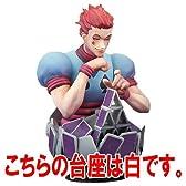 ハンター×ハンター チェスピースコレクションR 11:ヒソカ(ビショップ/白台座) メガハウス BOXフィギュア