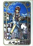Aqua 2 (ステンシルコミックス)