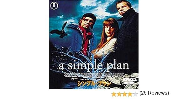 Amazon | シンプル・プラン [DVD...