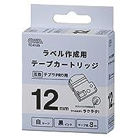 OHM テプラPRO用 互換ラベル テープカートリッジ 12mm 白テープ 黒インク TC-K12S 01-3803