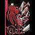 シドニアの騎士(9) (アフタヌーンコミックス)