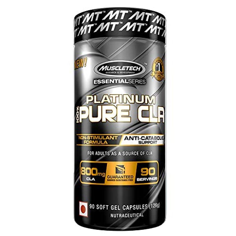 友だちカヌー不十分Muscletech プラチナムピュアCLA 90カプセル (Platinum Pure CLA, 90 Soft Gel Caps)