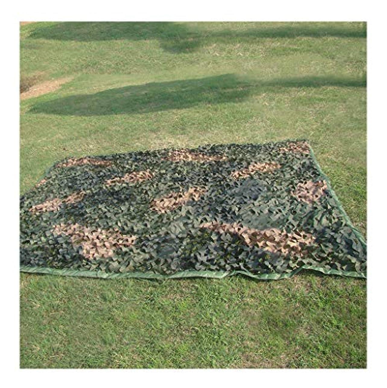 過度の霧残り物日焼け止めネットカバーオックスフォードテント カモフラージュネット 三色カモフラージュネット キャンプの狩猟用テントのために使用することができますバイザーの鳥の野生動物の撮影ハロウィンのクリスマスパーティーの装飾6 * 6m 写真の庭の装飾