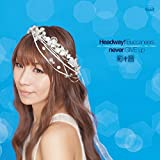 never GIVE up / 彩音